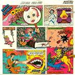 デヴィッド・ボウイ/イメージズ(MQA-CD/UHQCD)(アルバム)