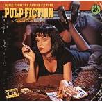「パルプ・フィクション」オリジナル・サウンドトラック(アルバム)