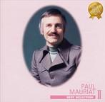 ポール・モーリア/エーゲ海の真珠~ポール・モーリア・ベスト・セレクション VOL.2(アルバム)
