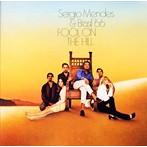 セルジオ・メンデス&ブラジル'66/フール・オン・ザ・ヒル(アルバム)