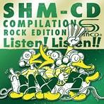 これがSHM-CDだ!3-ロックで聴き比べる体験サンプラー(SHM-CD)(アルバム)