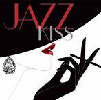 JAZZ KISS-夏のジャズ-(アルバム)