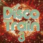 ディスコ・トレイン3(アルバム)