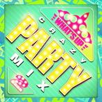 ワッツ・アップ? クレイジー・パーティー・ミックス2(アルバム)