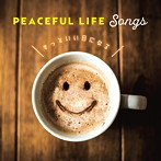 PEACEFUL LIFE Songs~きっといい日になる~