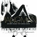 武部聡志/ピアノマン~FOR YUMING LOVERS(アルバム)