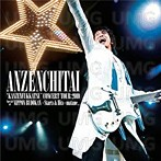安全地帯/完全復活コンサートツアー2010 Special at 日本武道館~Stars&Hits~「またね…。」(アルバム)