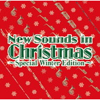 ニュー・サウンズ・イン・クリスマス~スペシャル・ウィンター・エディション~ 東京佼成ウインドo.(SHM-CD)(アルバム)
