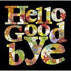 Hello Goodbye(アルバム)