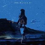 H△G/声~VOCALOID Cover Album~(アルバム)