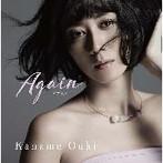 凰稀かなめ/Again-アゲイン-(アルバム)