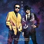 ワタユタケ/TWIN GUITAR 3~cosmic balloon~(アルバム)
