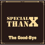The Good-Bye/Special ThanX(アルバム)