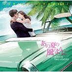 稲垣潤一/あの夏の風のように TWO HEARTS TWO VOICES(SHM-CD)(アルバム)