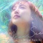 咲妃みゆ/MuuSee(アルバム)