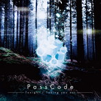 PassCode/Tonight/Taking you out(シングル)