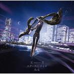 天月-あまつき-/スターライトキセキ/Ark(シングル)