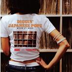 DIGGIN' JAPANESE POPS MIXED BY MURO(アルバム)