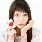 アイのうた BEST 涙ソングス NON STOP MIX→(アルバム)