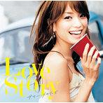 Love Story~サマー・メモリーズ~(アルバム)