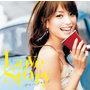 Love Story〜サマー・メモリーズ〜(アルバム)