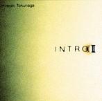 徳永英明/INTRO II(アルバム)