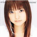 安倍麻美/Wishes(アルバム)
