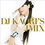 DJ KAORI'S JAPANESE MIX(アルバム)