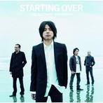 エレファントカシマシ/STARTING OVER(アルバム)
