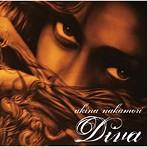 中森明菜/DIVA(アルバム)