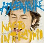 ナオト・インティライミ/ADVENTURE(アルバム)