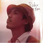 TEE/Baby I Love You(アルバム)