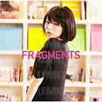 FRAGMENTS/平野綾(アルバム)