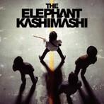 エレファントカシマシ/THE BEST 2007-2012 俺たちの明日(アルバム)