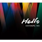 チョー・ヨンピル/Hello-JAPAN EDITION-(アルバム)