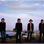 エレファントカシマシ/RAINBOW(アルバム)