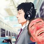エレファントカシマシ カヴァーアルバム3~A Tribute To The Elephant Kashimashi~(アルバム)