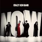 クレイジーケンバンド/-NOW-(アルバム)