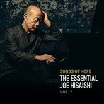 Songs of Hope:The Essential Joe Hisaishi Vol.2(アルバム)