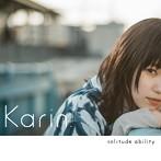 Karin./solitude ability(アルバム)