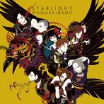 和楽器バンド/「Starlight」E.P.(アルバム)