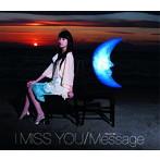 波瑠/I Miss You/Message~明日の僕へ~(シングル)