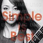 矢井田瞳/Simple is best(シングル)
