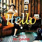 ナオト・インティライミ/Hello(シングル)