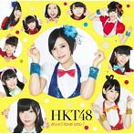 HKT48/控えめI love you!(Type-A)(シングル)