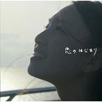 TEE/恋のはじまり(シングル)