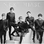 Da-iCE/NEXT PHASE(アルバム)