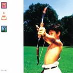 スピッツ/惑星(ほし)のかけら(リマスタリング盤)(アルバム)