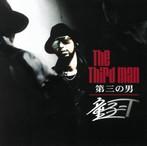 童子-T/第三の男(アルバム)