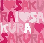 sakura songs(アルバム)